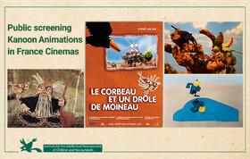 Public screening  Kanoon Animations in France Cinemas
