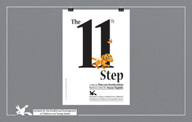 """The 11th Step"" an animation by ""Maryam Kashkouli Nia"""