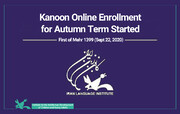 Online Enrollment for Autumn Term at Iran Language Institute Started Since 22 Sept 2020 (1st of Mehr 1399)