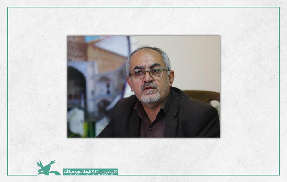 انتصاب سرپرست کانون استان فارس