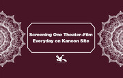 Screening one Theater-Film Everyday on Kanoon Site
