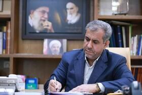 پیام استاندار قزوین به مناسبت هفته ملی کودک