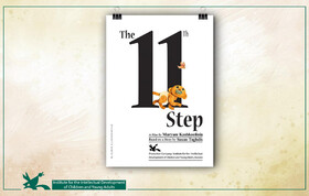 """The 11th Step"" Reached Bratislava Animation Festival"