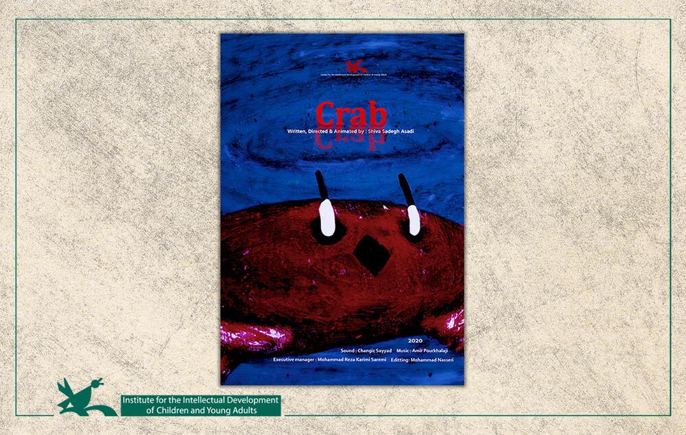 """Crab"" Made Way to Adelaide Film Festival, Australia"