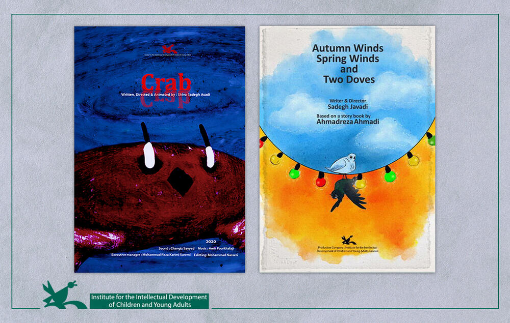 Two Kanoon Animations Made Way to Tehran International Short Film Festival