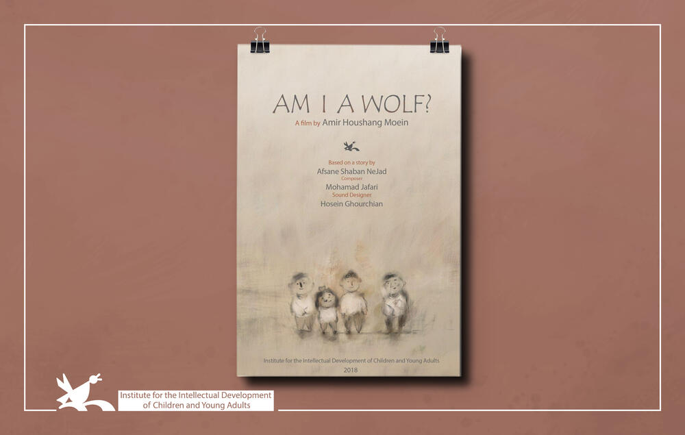 """""""Am I A Wolf?"""" an animation directed by Amir Houshang Moein"""