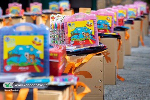 "Pouyesh Cultural Packs, ""The Smile of Hope and Kindness"" is Prepared at Kanoon."