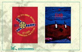 «خرچنگ» به جشنواره بینالمللی فیلم «سنت لوئیس» راه یافت