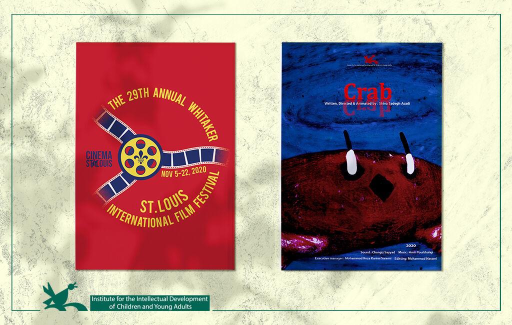"""Crab"" Entered St. Louis International Film Festival"