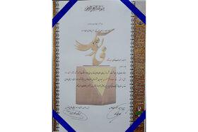 مربی سرود کانون استان همدان، مقام اول سرود جشنواره ملی فانوس را از آن خود کرد