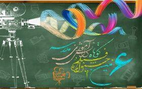 عضو کانون کرمان رتبه اول جشنواره فیلم کوتاه دانش آموزی «مدرسه» را کسب کرد