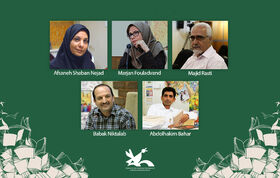 Jury for the Second Season of Kanoon Book of the Month and Year Award is Introduced.