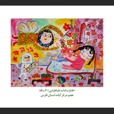 طنازسادات طباطبایی ۷ ساله عضو مرکز آباده استان فارس