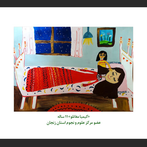 کیمیا مغانلو ۱۱ ساله عضو مرکز علوم و نجوم کانون زنجان