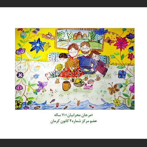 مرجان محرابیان ۱۱ ساله عضو مرکز شماره ۲ کانون کرمان
