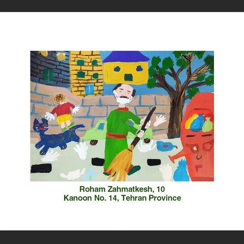 Roham Zahmatkesh, 10, Kanoon No. 14, Tehran Province