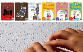 Six Kanoon Books Published in Braille