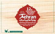 85 Countries Attending 12th Tehran International Animation Festival