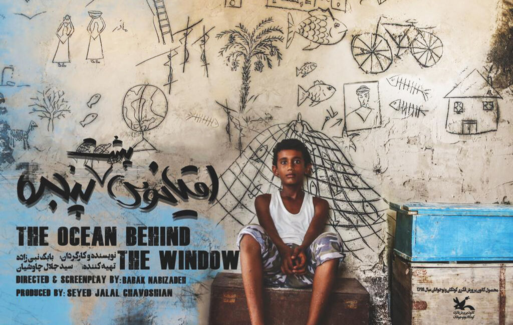 """""""The Ocean Behind the Window"""" Made way to Russia Film Festival"""