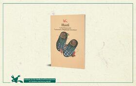"""Hassti"", A Novel by Farhad Hassanzadeh Publisehd"