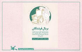 بیش از ۵۰ ویژهبرنامه متنوع در کانون گلستان برای کودکان با نیازهای ویژه برگزار خواهد شد