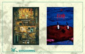 «خرچنگ» به بخش رقابتی جشنواره انیمیشن مونترال راه یافت