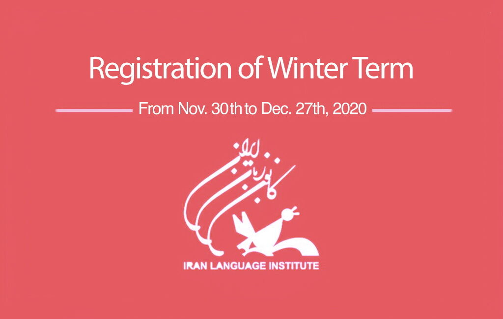 Registration of Winter Term has Started at Iran Language Institute