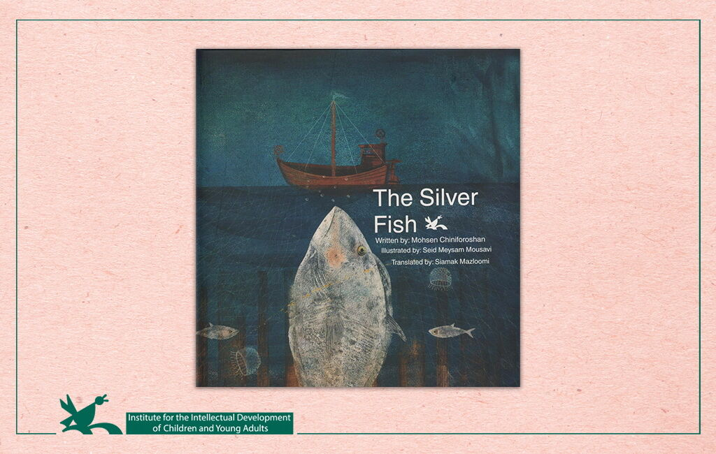 "The English Version of ""The Silver Fish"" is Published"