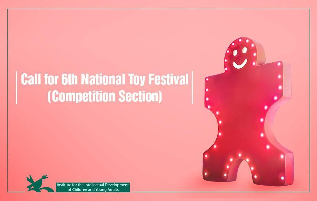 Extension of the Deadline for Competitive Section of 6th National Toy Festival of Kanoon