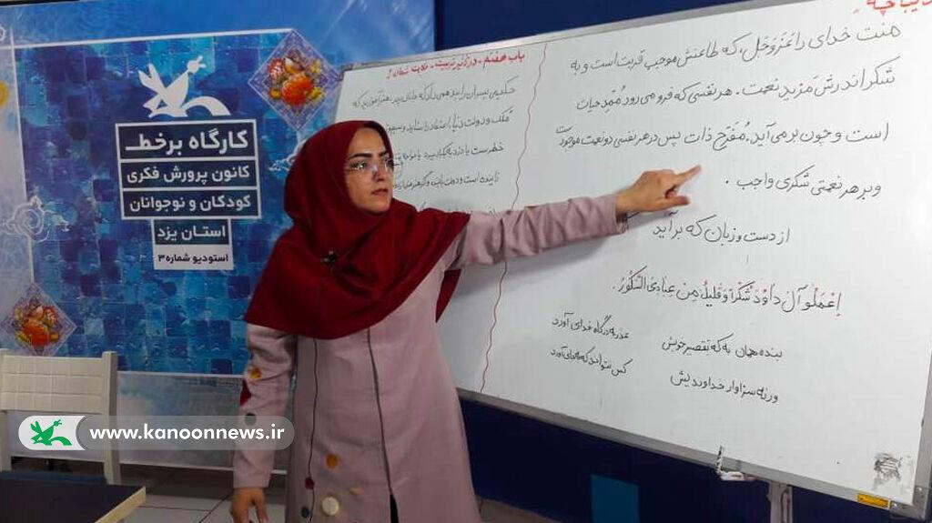 هرمرکز فرهنگی هنری کانون استان یزد یک استودیو