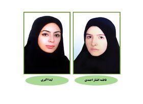انتخاب دو دستیار جوان کانون زنجان