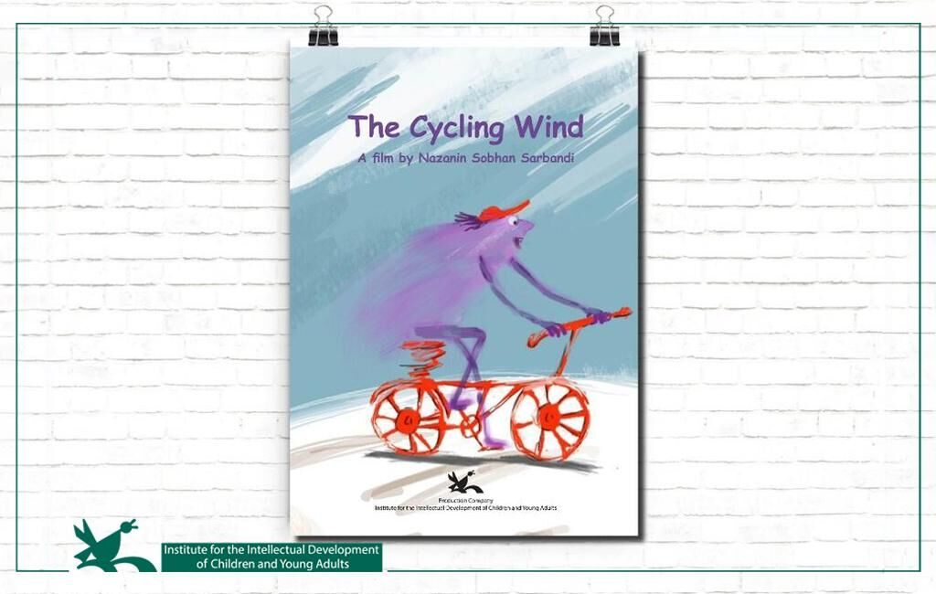 """The Cycling Wind"" Reached Sardinia Film Festival, Italy"