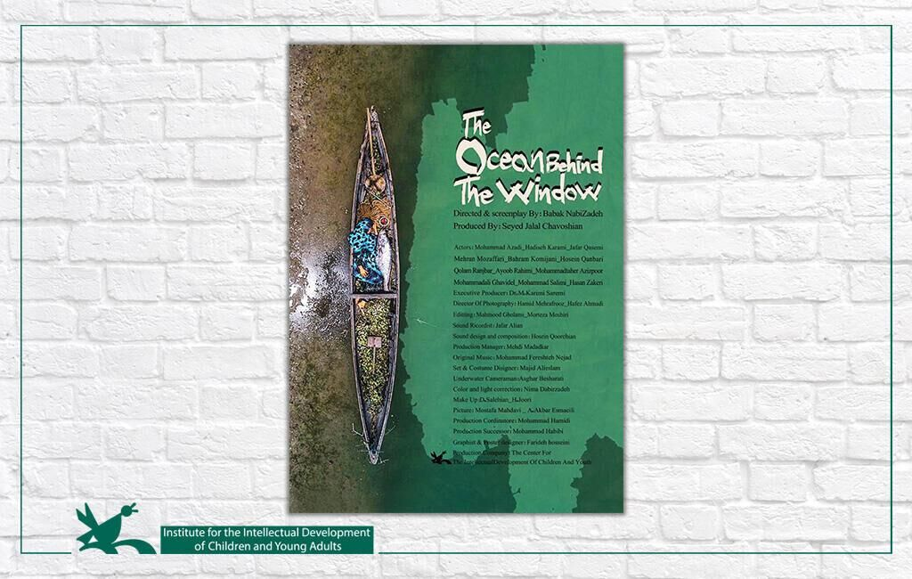 "The Ocean Behind the Window"" Made Way to Dhaka International Film Festival"