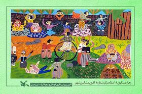 آثار برگزیدگان اعضای کانون استان اردبیل در مسابقه نقاشی «بازیهای بومیمحلی»