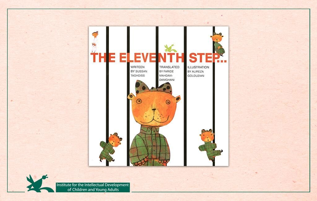 """The Eleventh Step"" is Translated into English"
