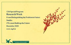Introducing the Special Highlights in Kanoon Research Week
