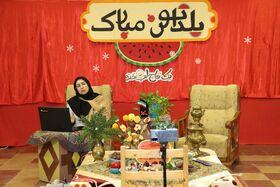 یک قاچ لبخند، ویژه برنامه مجازی کانون گلستان بهمناسب فرارسیدن شب یلدا
