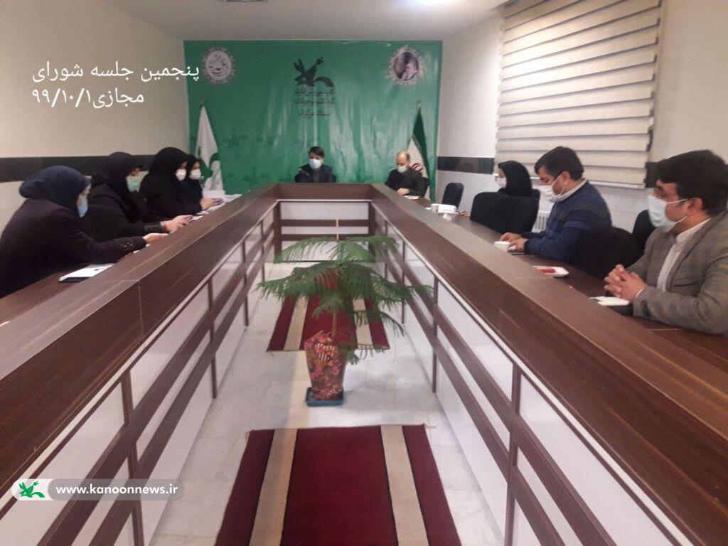 آغاز ثبت نام کارگاه های برخط ترم زمستان در استان مرکزی