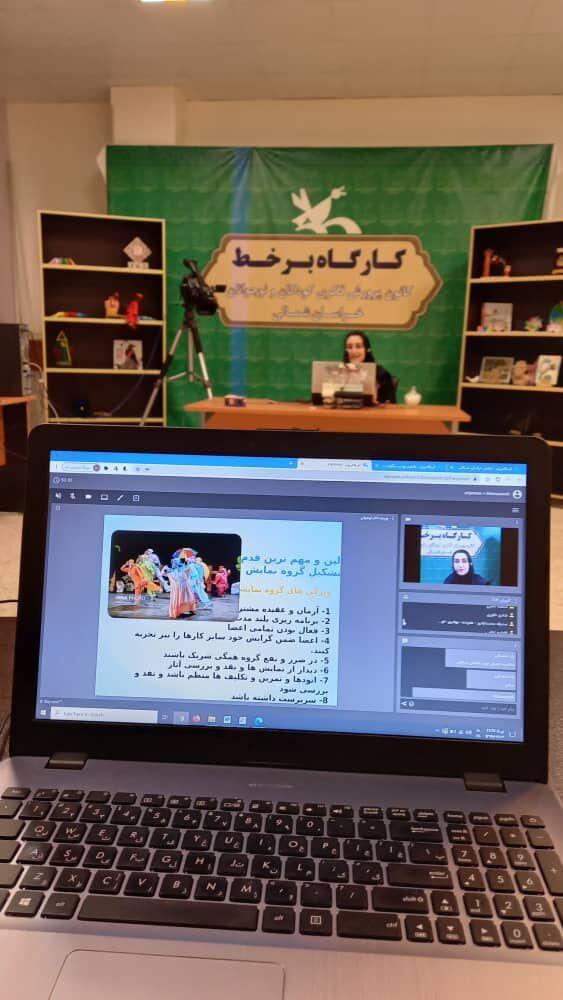 جلسات پاییزی انجمن نمایش