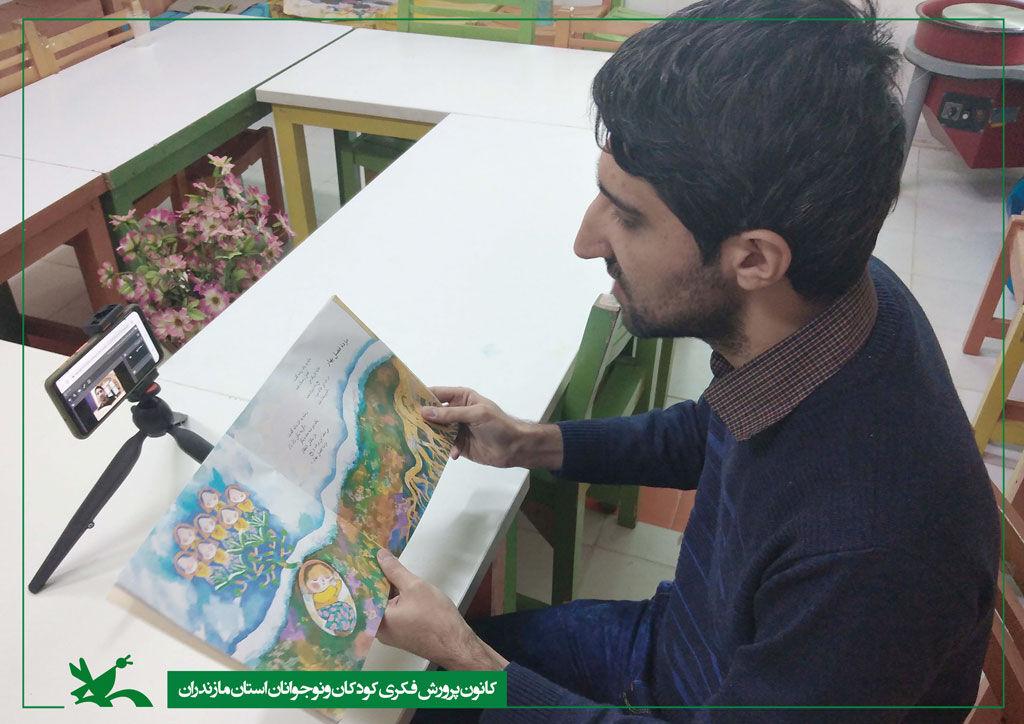 آغاز فعالیت کارگاههای برخط مراکز فرهنگی هنری کانون مازندران