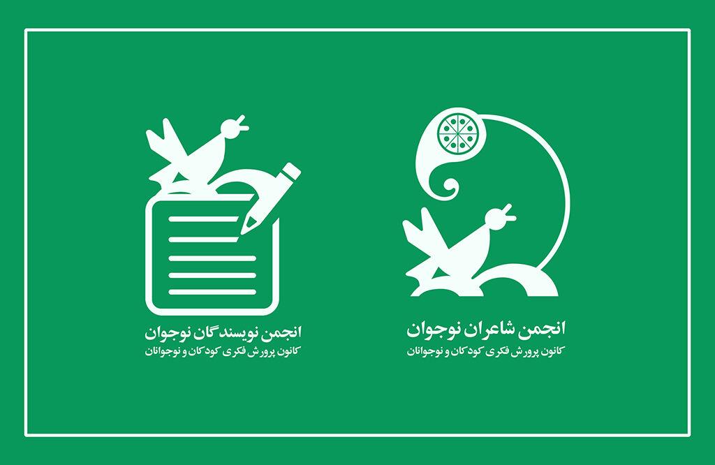مشارکت چشمگیر اعضا انجمن های ادبی در نشست های برخط