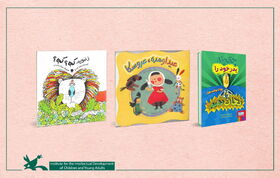The Best Month and Year Books for Summer were Introduced