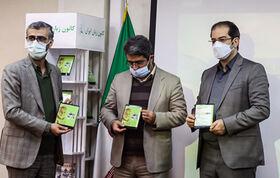 مستند «حاج قاسم سلیمانی» از سوی کانون زبان ایران رونمایی شد