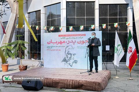 آیین پاسداشت مقام سپهبد شهید حاج قاسم سلیمانی در کانون