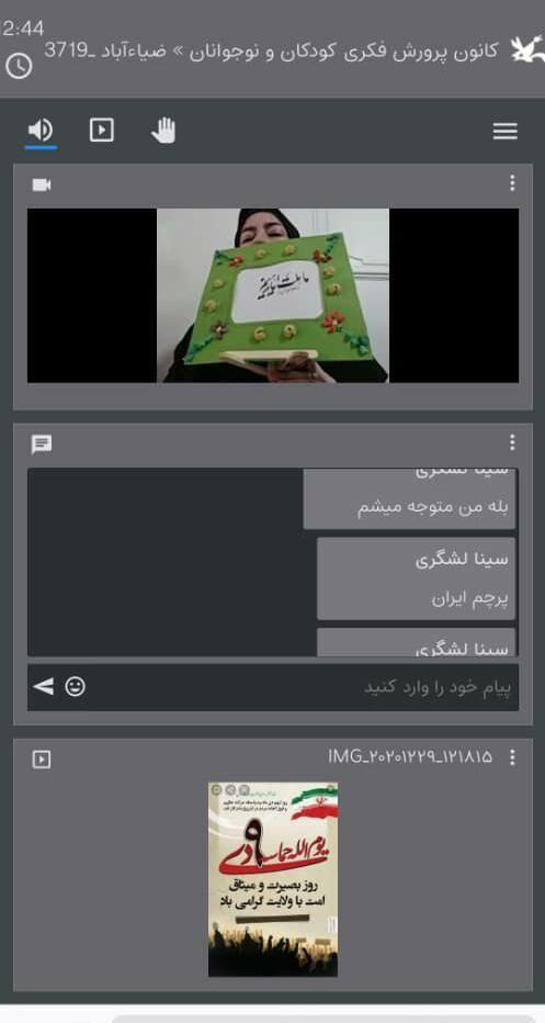 گرامیداشت سالروز حماسه نهم دی در مراکز فرهنگی و هنری کانون استان قزوین
