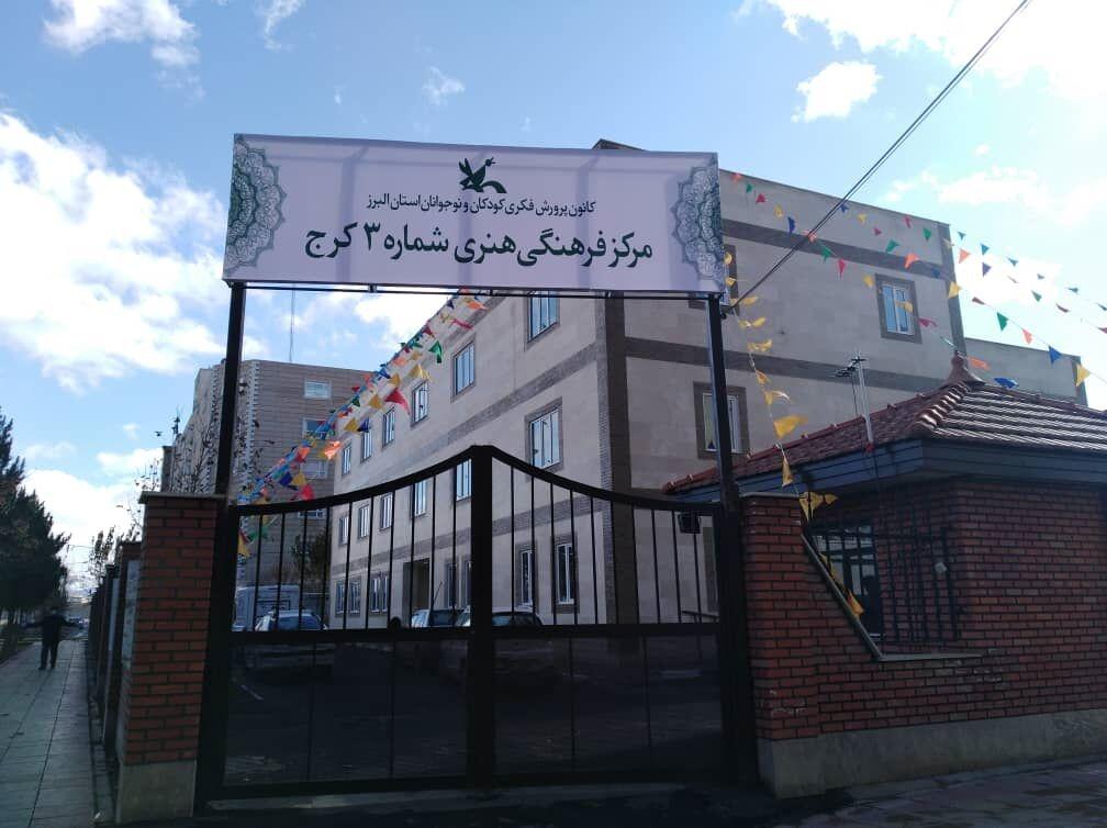 اولین پروژه عمرانی کانون البرز آماده افتتاح است