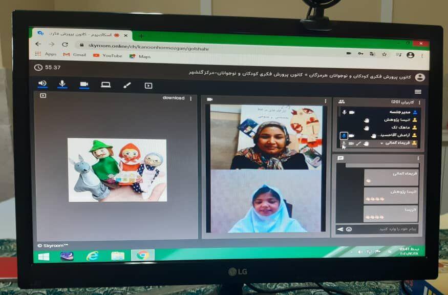 نشست مجازی والدین و مربیان کانون گلشهر بندرعباس برگزار شد