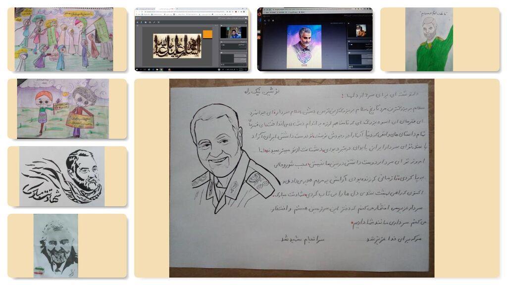 گرامیداشت سالگرد شهادت سردار سلیمانی در مراکز فرهنگی و هنری کانون استان قزوین