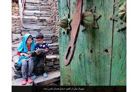 شهرزاد بیاتی تقدیری چهارمین مهرواره فصلی عکس انجمن عکاسان کانون پرورش فکری