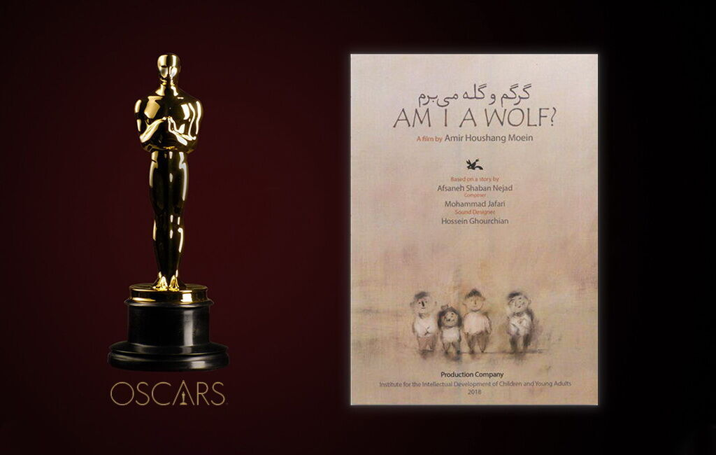 Kanoon Animation on the Oscars List